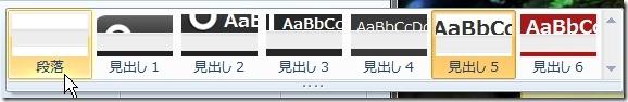 HTMLのスタイル
