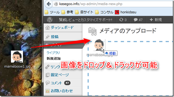 screenshot_30