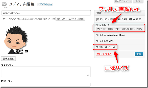 screenshot_31