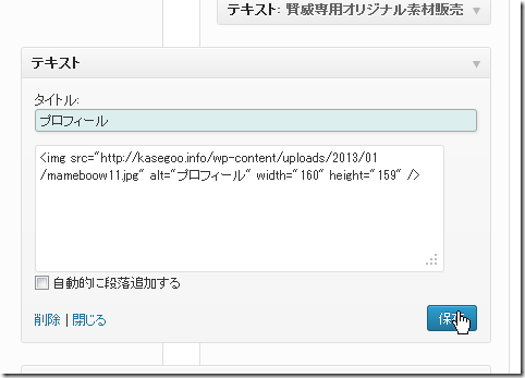 screenshot_32