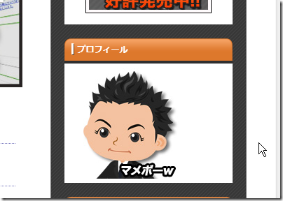 screenshot_33