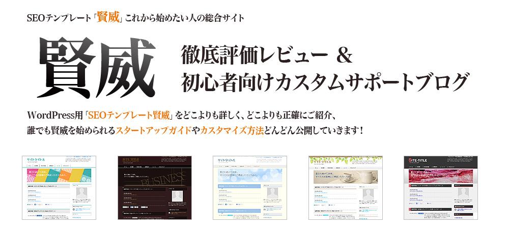 Windows Live Writerの使い方(記事の書き方) | 「賢威」レビューとカスタマイズサポートブログ